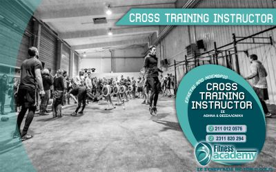 Cross Training Instructor